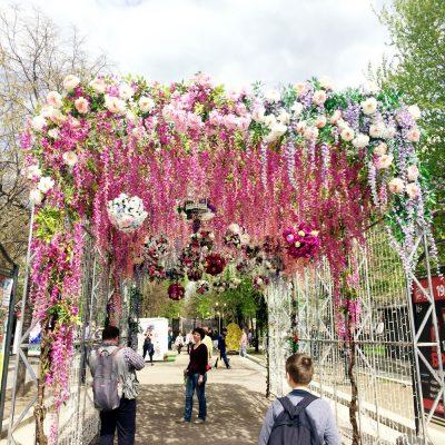 Тверской бульвар летом