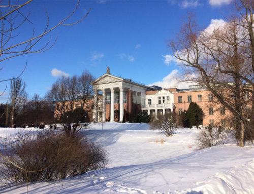 Мороз и солнце: что делать в Ботаническом саду имени Цицина зимой 2017?