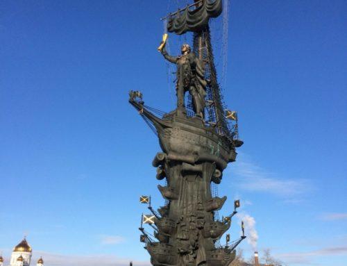 Колумб, Гулливер или Петр? Загадки памятника Петру I