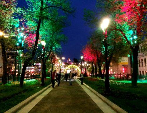 Динамическая ночная подсветка Москвы: новшество в городском освещении