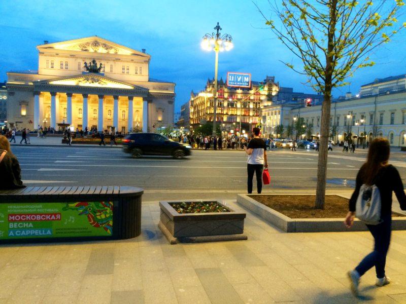 Динамическая ночная подсветка на улицах Москвы: новшество в городском освещении