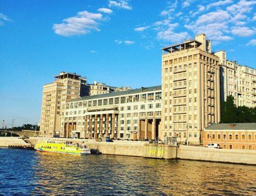 Дом Правительства: из воспоминаний жильца дома