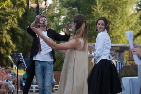 "Программа фестиваля ""Дачное Царицыно""-2019: спектакли, концерты, лекции, мастер-классы"