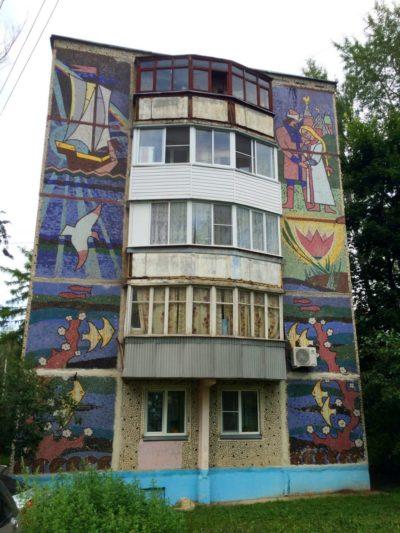 Архитектура_советского_модернизма