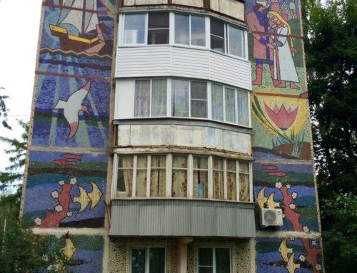 «Сказочная» архитектура советского модернизма в древнем Дмитрове