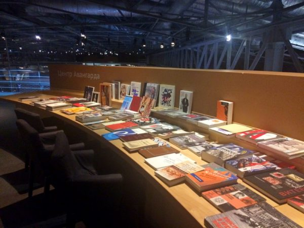 Еврейский музей и Центр толерантности: дни бесплатного посещения