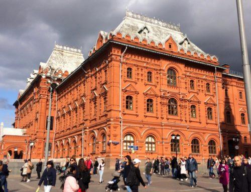 Шары и «секретные рукава»: как голосовали в дореволюционной Московской городской думе