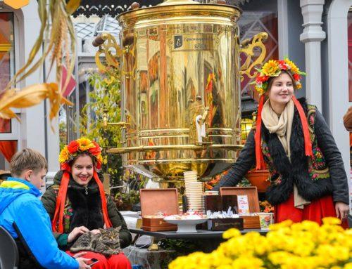 10 причин посетить фестиваль «Золотая осень-2019» в Москве