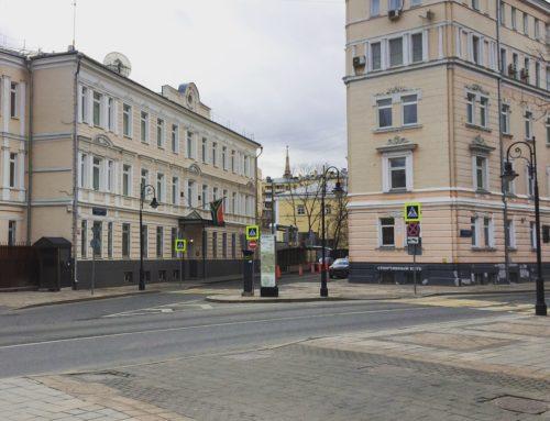 Дом Армянских на Спиридоновке: Арсений Тарковский, Осип Мандельштам и «теория шести рукопожатий»