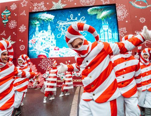 Фестиваль «Путешествие в Рождество» 2019-2020: программа, площадки, расписание