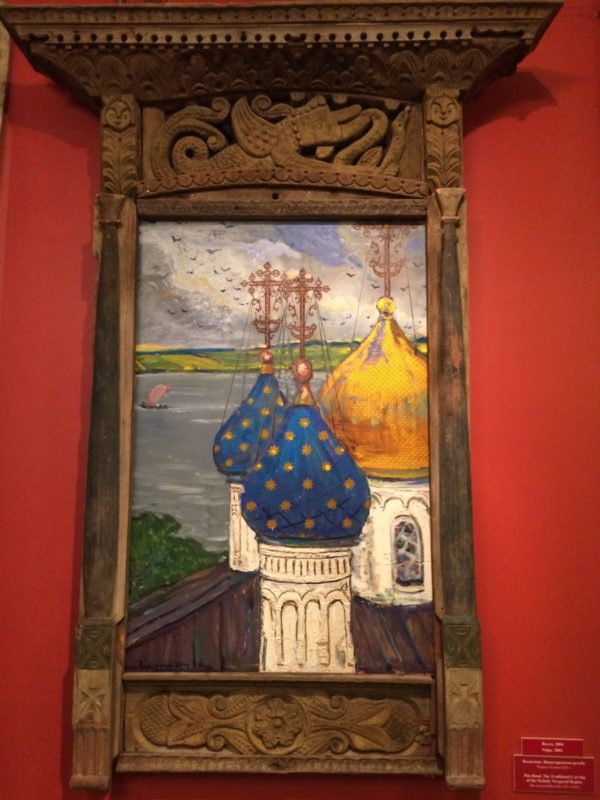 Галерея художника Ильи Глазунова в Москве