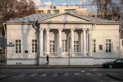 Музей_Тургенева_фотографии