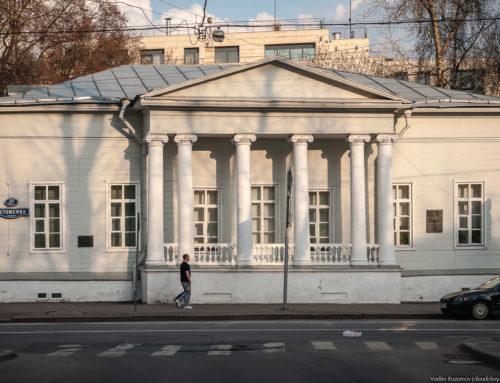 Дом-музей И.С. Тургенева на Остоженке: дни бесплатного посещения, режим работы, отзывы посетителей